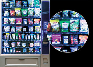 You can select any product for your own snack vending machine from Intelfoods